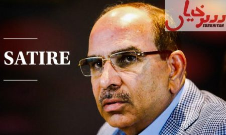 Malik Riaz lauded for ordering NCA to send money to Pakistan